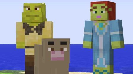大海解说 我的世界Minecraft 怪物史莱克打末影龙救公主