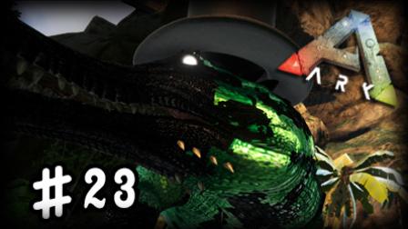 【矿蛙】方舟生存进化 起源#23 河流守卫者