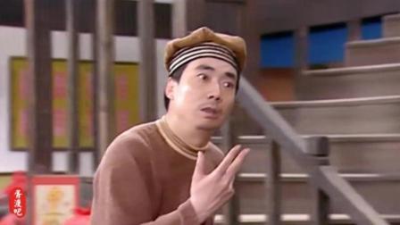 邢捕头少女心泛滥当众发骚, 佟湘玉和白展堂震惊了