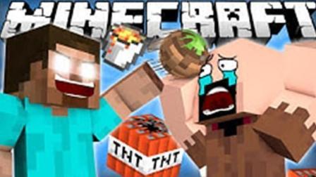 大海解说 我的世界Minecraft 整蛊史蒂夫死神来了