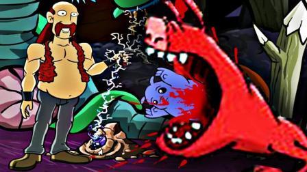 【屌德斯解说】 神奇大叔的冒险2 上篇 被变异后的异形虫一路尾随到食肉森林