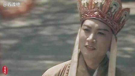 胥渡吧:唐僧发誓要做史上最好老板 孙悟空十分感动然后决定试用几十年 258