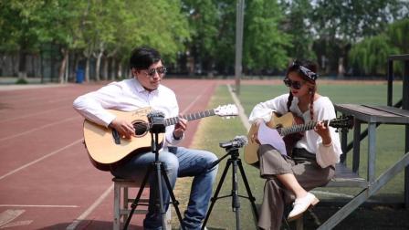 吉他弹唱 花儿乐队-静止(搭档:谭雨佳)