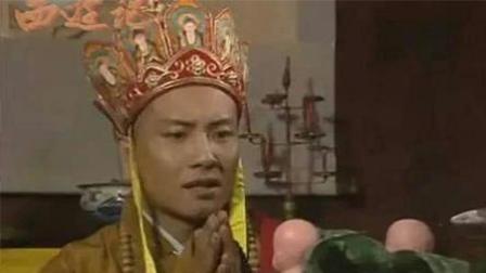 《西游谜中谜》第144话 清风明月之局: 唐僧为何不敢吃人参果?