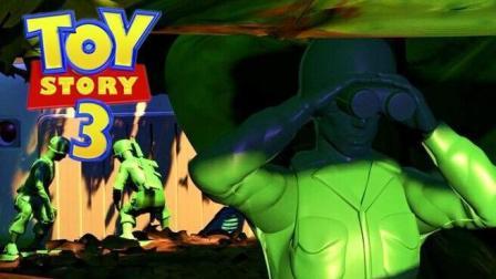 《玩具总动员3》(  3)游戏: 玩具士兵搜寻手机