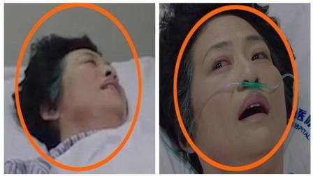 《我的前半生》大结局穿帮: 罗子君妈妈病危时, 戴氧气管速度惊人!
