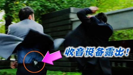 《我的前半生》大结局穿帮: 陈俊生打人时太猛, 致录音设备露出!