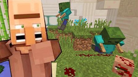 大海解说 我的世界Minecraft 逃离解密生化实验室