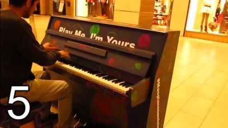 5个难度最高的街头钢琴表演, 真是开眼界了, 高手在民间啊!