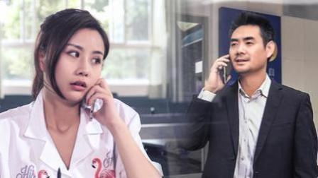 陈翔六点半 2017:女大学生深陷诱惑遭父亲坑害 31