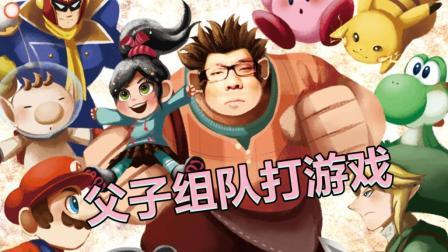 游事启奏: 小学生! ? 中国游戏文化的星星之火