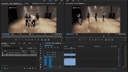 Adobe Premiere cc2017 速成