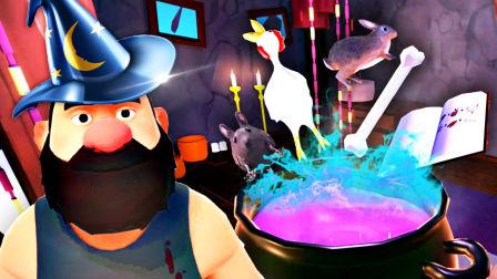 【屌德斯解说】 自杀伙计04 用各种奇葩动物煮出巨毒魔法药水还在游乐园用火箭筒打鸭子