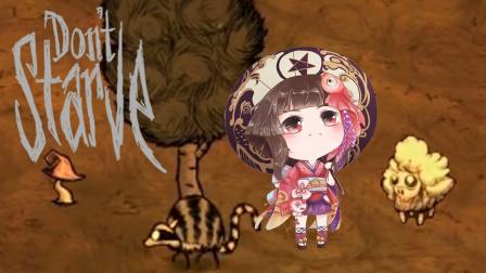 【橙子深辰粉鱼】饥荒联机#13我的小丑羊