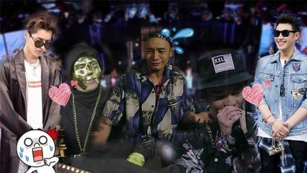 戳到笑点非诚勿扰版《中国有嘻哈》笑死了!