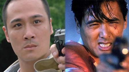 十位拿枪最帅的香港男星(上)