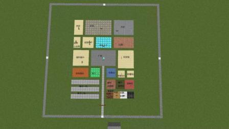 用《我的世界》做城市规划以明月庄主的海岛服主城为例☆沙盒游戏☆就是这样玩!