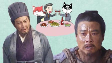 一风之音 2017:诸葛亮这番话说出了什么才是真朋友 118