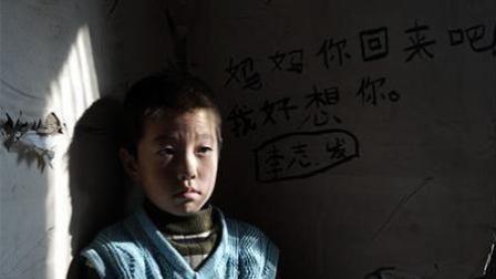 胡狼作品:责令父母返乡 并不能一劳永逸地解决留守儿童问题