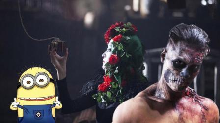 笑点研究所 2017:造型最辣眼睛的魔幻电影 28