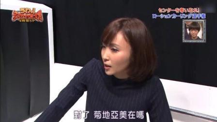 日本女星太惨了 日本综艺节目简直惨无人道啊