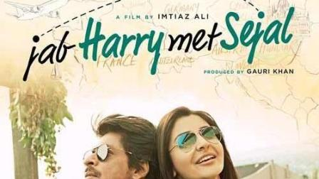 Jab Harry met Sejal (2017) Hindi