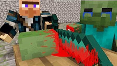 大海解说 我的世界Minecraft 怪物工厂超能实验室