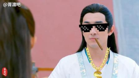 赵丽颖惊呆! 林更新一句话暴露他和王思聪的真实关系