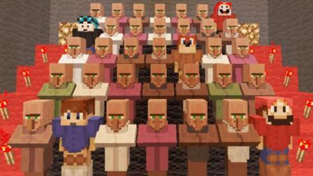 大海解说 我的世界Minecraft 搞笑挑战者联盟大赛