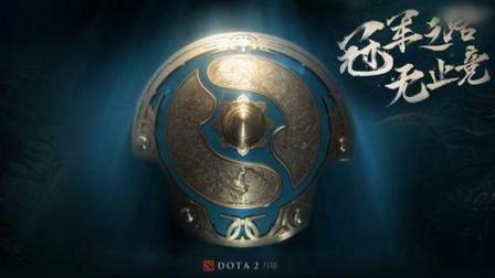 【DOTA2】--TI7国际邀请赛开幕式