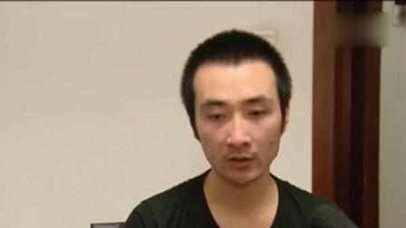 男子假扮韩星诈骗18万 当庭受审不认罪仍在说rap
