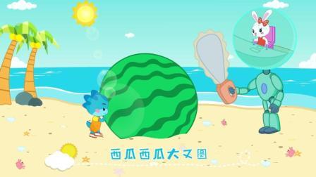 蓝迪儿歌 第二季:116 西瓜小船