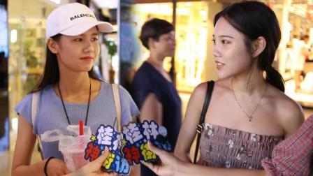 桂林神街访 2017:90后婚姻观 结婚该不该门当户对? 28