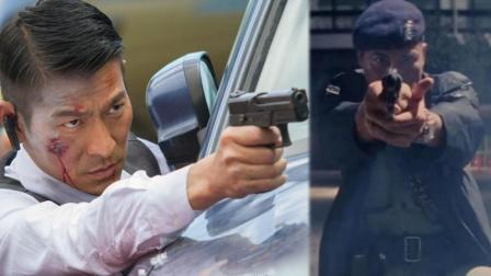 十位拿枪最帅的香港男星(中)