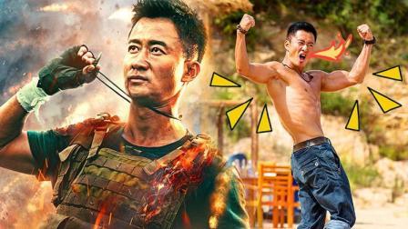 马桶说 2017:4分钟看完华语电影票房新冠军《战狼2》 30