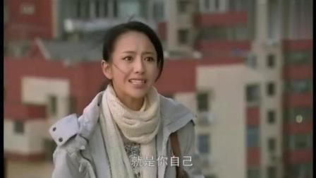 北京爱情故事你可以什么都没有 因为你是女人 道出多少男人的心声