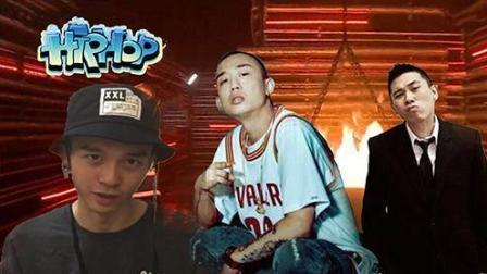 中国有嘻哈冠军预测, 欧阳靖、PG one 5大种子选手谁会是冠军