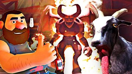 【屌德斯解说】 自杀伙计 大结局下篇 模拟山羊变身恶魔撒旦,,打倒最终BOSS后终于醒啦!
