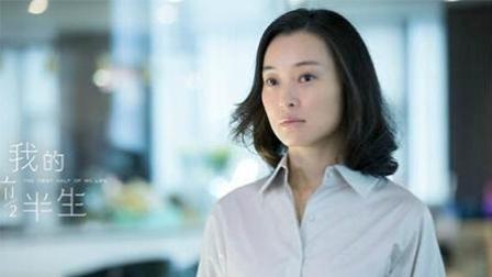 《我的前半生》凌玲的现实版: 你不结婚的样子好美