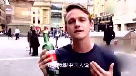老外直播街头外国人喝二锅头, 可以做一整套表情包了图片