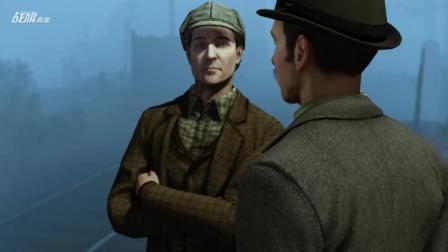基本演绎法大师【福尔摩斯: 罪与罚】游戏解说05--神秘消失的火车