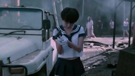 喪尸電影: 美女空姐變喪尸! 厲害! 都開始有意識開槍啦! 真人游戲