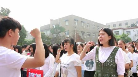 南阳一高中开学典礼  高中学子励志口号震耳欲聋