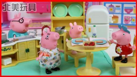 小猪佩奇玩超可爱森贝儿家族厨房玩具过家家 308