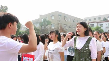 南阳宏志学校开学典礼 高中学子励志口号