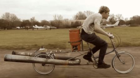 牛人自制喷气式自行车 拉着一瓶煤气罐做发动机