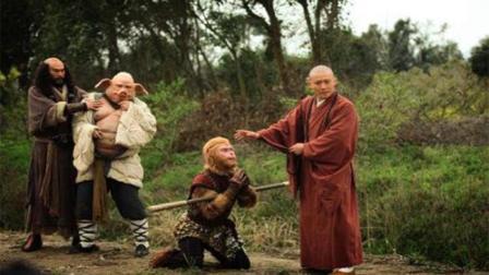 猪八戒的圈套:唐僧为何要二次驱逐孙悟空