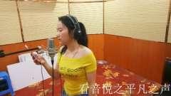 美女翻唱经典情歌, MV和音乐都美美的, 耳朵怀孕