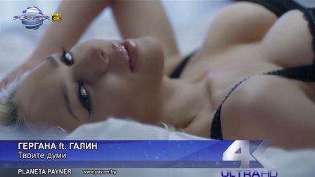 planeta.tv(Official-官方) 2017