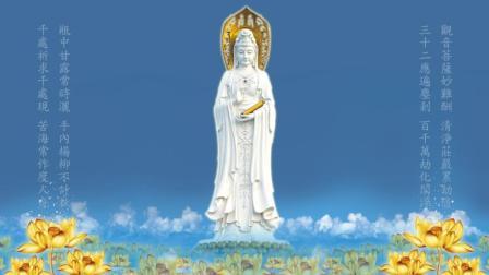 白衣觀音大士靈感神咒: 聽到這首佛曲, 請轉發, 保佑全家消災免難